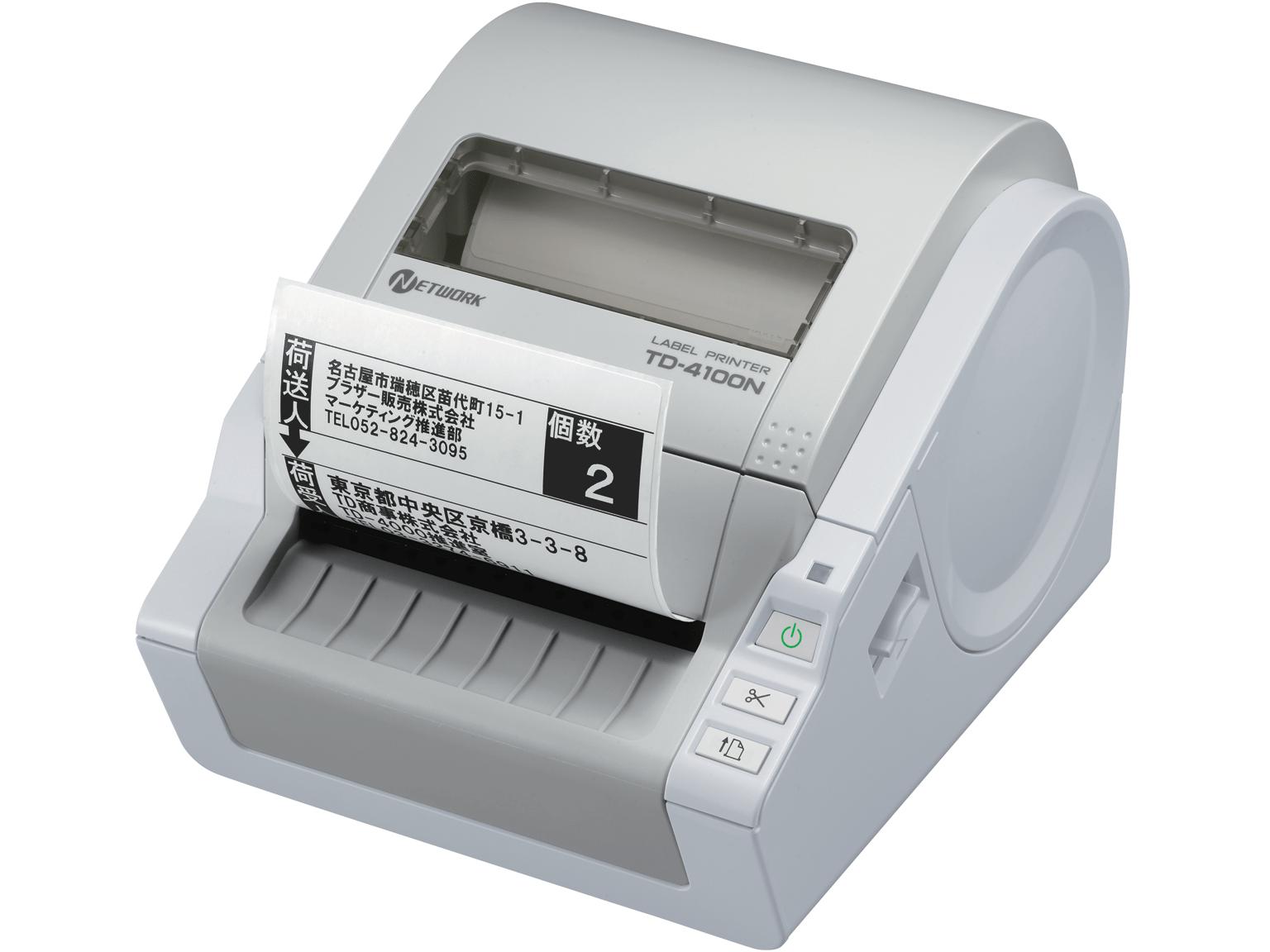Brother TD-4100N stampante per etichette industriale