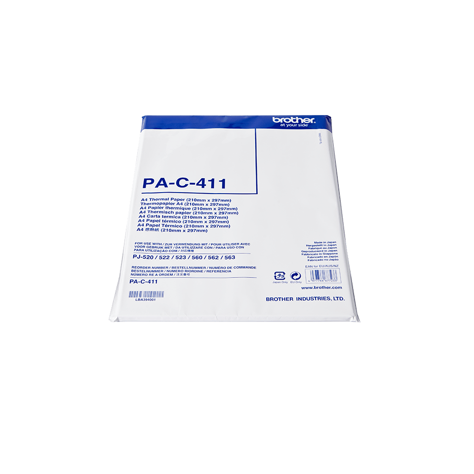 Brother PAC411 Carta termica A4 originale